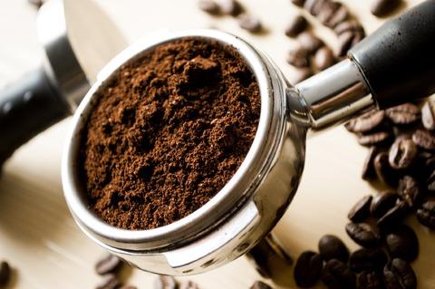 türk kahvesi incelikleri